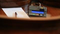 Депутатите уточняват преди второ четене финансирането от чужбина на вероизповеданията