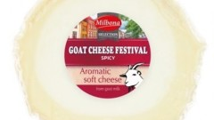 Изтеглят от пазара козе сирене от Германия
