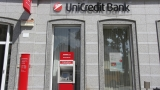 УниКредит Булбанк продаде лоши кредити за 93 милиона евро