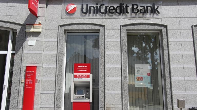 Пет от стоте най-големи банки в света работят в България. Кои са те?