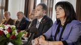 Караянчева: Радев звучи като президент на вражеска държава