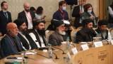 В Москва предлагат на талибаните да се откажат от ислямско емирство