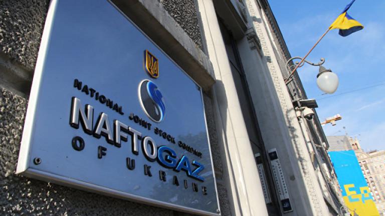 """Нафтогаз"" биха искали компенсация, ако ""Газпром"" настоява за ново споразумение"