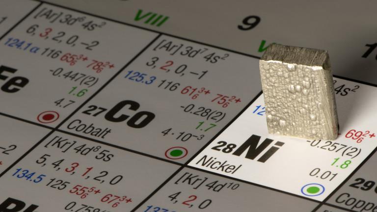 Страните, които добиват най-много никел - един от важните метали за електромобилите