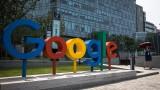 Google обжалва европейската глоба от €4,34 милиарда