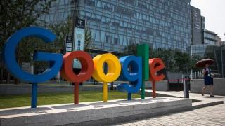 Google влага €600 милиона в център за данни в Дания