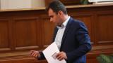 Комисията за ЧЕЗ привиква Борисов в парламента