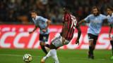 Милан победи СПАЛ с 2:0