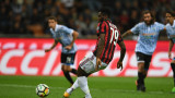 Милан глоби побойника Кесие с 40 000 евро