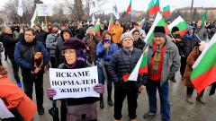 С димки и пиратки граждани протестират в София срещу новия локдаун