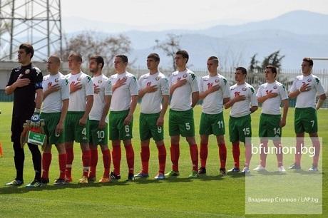 България U19 в четвърта урна за Евро 2016