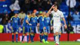 Тежък галисийски шамар за Реал (Мадрид)! (ВИДЕО)
