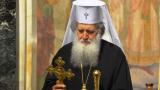 Патриарх Неофит поздрави българските воини