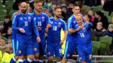 Словакия с важна победа над Литва