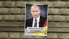 Германците агитирани да гласуват за Путин