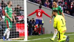 """Атлетико наказа тежко пореден гост на """"Уанда Метрополитано"""""""