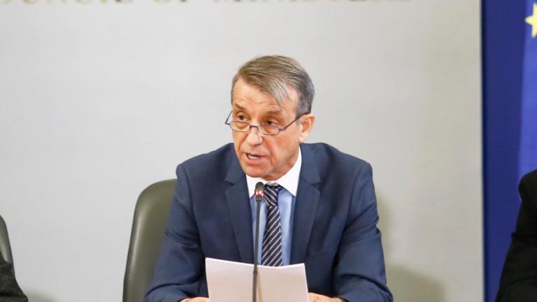Медицинският експертен съвет, който беше създаден към Министерски съвет, обяви
