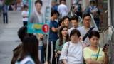 Хонконг гласува