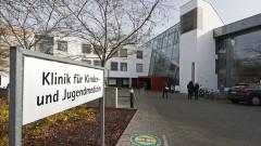 Медицинска сестра в Германия обвинена в опит за убийство на пет бебета с морфин