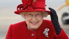 Вдигнаха със 78% парите за Елизабет II
