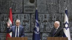 Австрия споделя отговорността за Холокоста