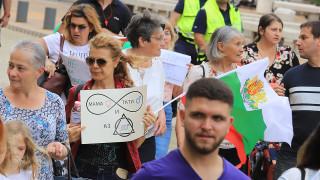 Шествие за защита на традиционното семейството се проведе в София