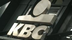 Собственикът на ОББ купува банка от групата на ДСК в Словакия