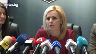 Прокуратурата протестира домашния арест на Йоан Матев