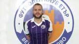 Велко Батрович: Много важна победа за нас