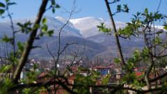 Уикенд край Берковица