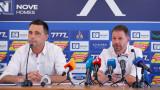 Йончо Арсов дава отчет за свършеното в ДЮШ на Левски