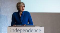 Искаме да останете и след Брекзит, обяви Лондон на гражданите от ЕС