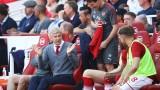 Арсенал разгроми Бърнли с 5:0