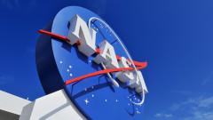 Защо NASA ще ни плати, за да си лежим