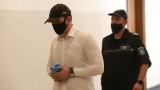 Кристиан Николов излиза под домашен арест