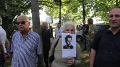 """75 г. от смъртта на Вапцаров - """"поетът на безстрашното бъдеще"""""""