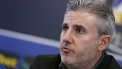 Три кандидатури за спортен директор на Левски
