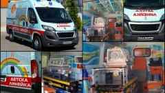 Спешната детска линейка превози първи пациент