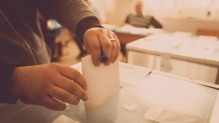 17% се колебаят кого да подкрепят на балотажа в София
