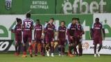 Ел Маестро хареса лявото крило на предпоследния в Първа лига