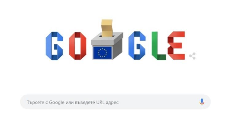 Google пусна Doodle за европейските избори. Днес Старият континент провежда