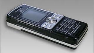 NTT DoCoMo изтегля батерии за мобилни апарати