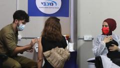 Израел ваксинира тийнейджъри, за да ходят на училище и на изпити