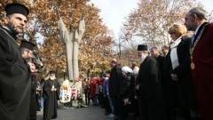 Протести и цветя за Св. Климент Охридски