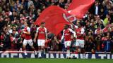 Арсенал - Суонзи, отново е време Александър Лаказет да се докаже
