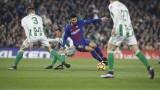 Барселона разгроми Бетис с 5:0