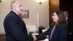 Борисов се хвали пред йорданската принцеса: Трети сме по артефакти в Европа