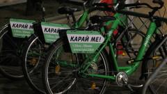 В София вече може да си наемем велосипед