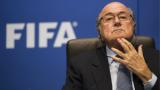 ФА скочи на ФИФА заради Мондиал 2018