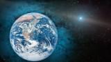 Колко струва Земята? Показват изчисления